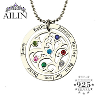 Birthstone Family Tree Necklace Personalized Mom Necklace Engraved Our Family Name Necklace Silver Nameplate Jewelry