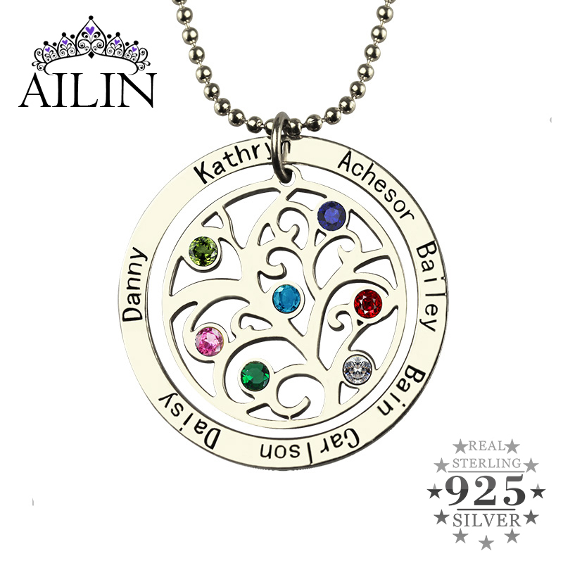 Birthstone Family Tree Necklace Personalized Mother Necklace Engraved Our Family Name Necklace Silver Nameplate Jewelry engraved life tree round jewelry set