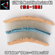 30Values*10pcs=300pcs Resistor Assorted Kit (10 Ohm ~1M Ohm)1/2W Metal Film 1% 0.5W Metal film resistance with taping(China)