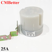 CMBetter Automatic Auto On Off Photocell Street Light Switch AC 220V 50 60Hz 25A Photo Control