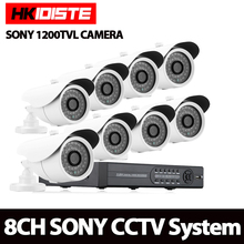 HKIXDSTE Home AHD 8CH White 1200TVL 1.0MP HD Outdoor Security Camera System 8 Channel CCTV Surveillance DVR Kit SONY Camera Set