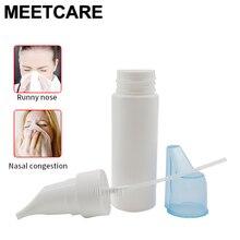 Домашний дорожный очиститель для мытья носа для чистки носа для детей и взрослых, ирригатор для носа, анти-аллергический ринит, медицинский спрей для стерилизации