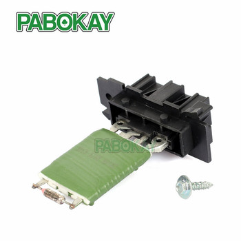 Para Opel Corsa D 2007-adelante calentador soplador Resistor 13248240 PAAC0296 55702407 77364061 6845796