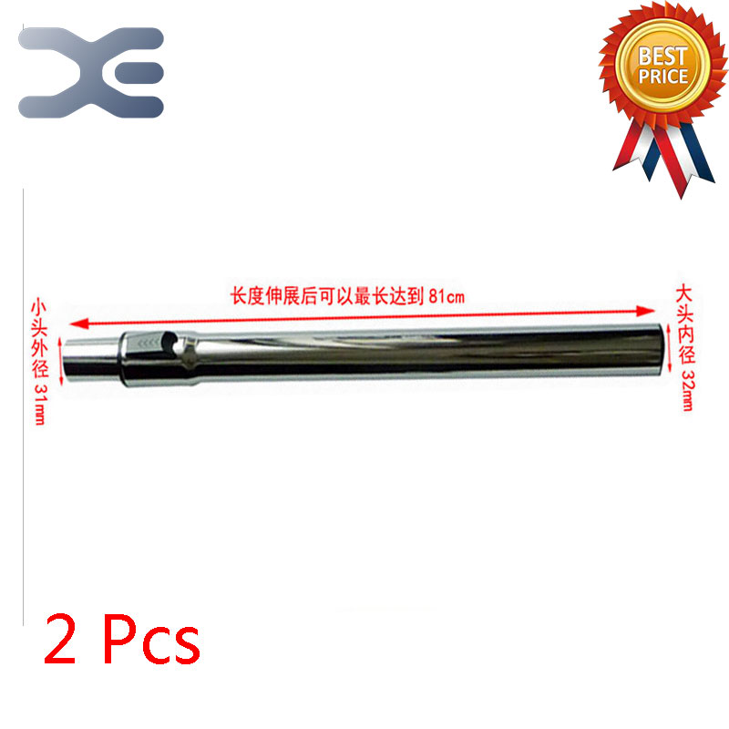 2Pcs Adaptation of Various Types Vacuum Cleaner Accessories Straight Tube Metal Telescopic Tube Stainless Steel Extension Pipe short uv lamp of wp601 accessories of vacuum cleaner