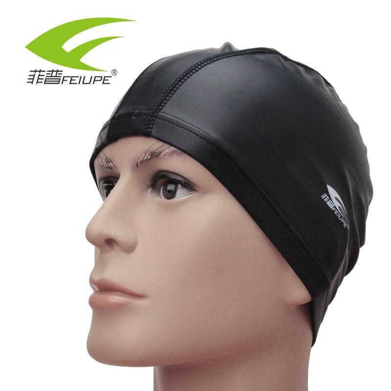 Elastic Waterproof PU Fabric Protect Ears Long Hair Sports Swim Pool Hat Swimming Cap Free size for Men & Women Adults Teenager