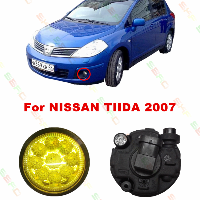 For NISSAN TIIDA 2007 car styling led fog lights 12V Refit Yellow