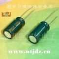 10 ШТ. Линия электролитический конденсатор 2200 МКФ 10 В объем 10X20