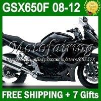 7 подарки для SUZUKI все черный GSX650F GSX 650F 2008 2009 2010 2011 2012 # 342 глянцевый черный GSX650 F GSXF650 08 09 10 11 12 обтекатели