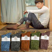 10Pairs/Lot Autumn and winter retro folk style Harajuku Japanese style thick wool socks all-match couple tide socks