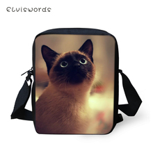 ELVISWORDS Women Messenger Bags Siamese Cat Prints Womens Flaps Fashion Shoulder Kawaii Animal Pattern Travel Mini Purses