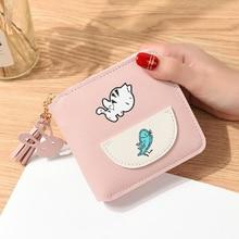 Cat eat fish tassel new wallet ladies short cartoon cute coin purse female students zipper square mini quality assurance