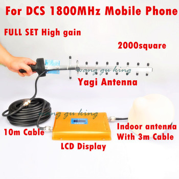 LCD GSM Repeater 1800 mhz Repetidor De Celular 1800mhz 65dB 4G LTE Mobile Phone Signal Booster Amplifier With Antenna Full Sets