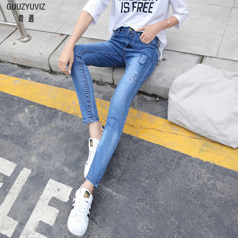Jeans Bottoms Guuzyuviz Autumn Winter Casual Jeans Woman Cotton Elasticity Denim High Waist Plus Size Patch Work Washed Harem Pants Mujer