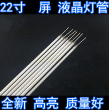 "20PCS/Lot 22"" 480MM*2.4MM CCFL Lamp Tube Code Cathode Fluorescent Backlight for LCD Monitor Hightlight(China)"