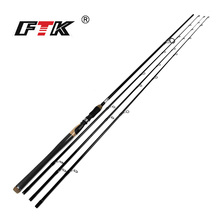 FTK High Carbon Lure Fishing Rod Casting C.W. 5-25g/10-30g/15-35g 2 Section Surper Hard