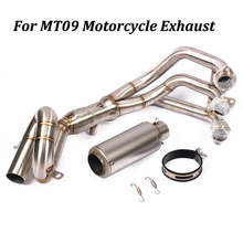 For Yamaha MT09 Motorcycle Exhaust Modified With Front Middle Stainless Steel Link Pipe Moto Escape Tail Pipe Slip on slip on for yamaha mt09 yz09 mt 09 motorcycle exhaust escape moto modified full system muffler stainless steel front link pipe