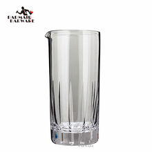 700ml Mixing Glass Cocktail Cup Bartender Tool