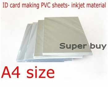 20packs X PVC ID Card Making Supplies Material Blank Inkjet Print PVC Sheets A4 Size 50sets White Color 0.76mm Thick - DISCOUNT ITEM  11% OFF All Category