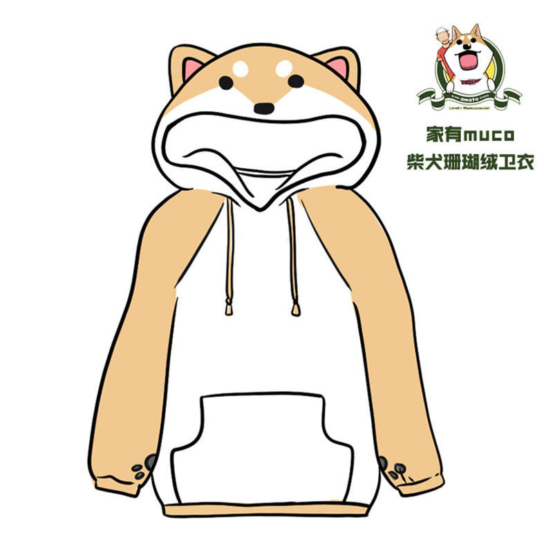 Anime Cosplay Costumes Lovely Muco! Cute Doge Hoodie Lovely Plush Coat Pajamas Women's Clothing Long-sleeved Shirt