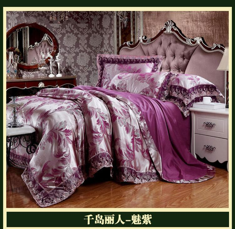 Deep Purple Luxury Brand Lace Satin Jacquard Bedding