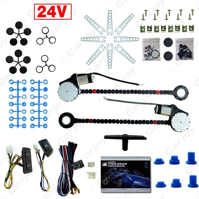 24V Car/Truck Universal 2-Doors Electric Power Window Kits with 3pcs/Set Switches and Harness  #CA1420