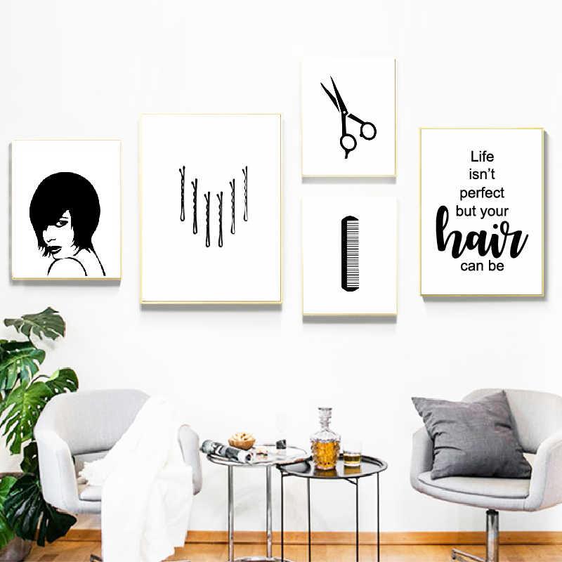 Saç Stilisti Hediye Saç Salon duvar sanatı tuval yağlıboya Resim Modern Minimalist Posterler Ve Baskılar Kuaför Salonu Duvar Dekor
