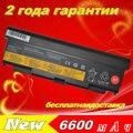JIGU аккумулятор Для Ноутбука Lenovo Thinkpad T440p T540P W540 45N1152 45N1153 45N1145 45N1147 45N1149 45N1151 45N1153 L540 L440