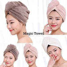 Волшебное полотенце для сушки волос, шапка из микрофибры, Быстросохнущий тюрбан для ванны, душа, бассейна, машинная стирка, колпачок(скидка более 30 шт