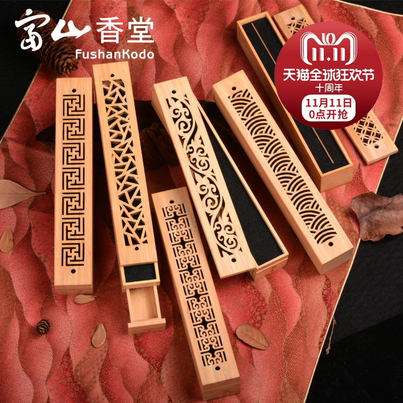 Silicone For Casting Free Shipping Toyama Hong Tong Travel Incense Burner (excluding Fragrant To Receive 2 With Drawer Bamboo недорго, оригинальная цена