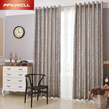 2017 Modern 1 piece Gray Semi-shading Curtains for Windows Drapes Elegant Noble Jacquard Curtain for Living room Bedroom