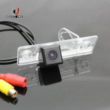 Обратная камера автомобиля для Daewoo Lacetti премьера Matiz Nubira ультра-hd CCD ночного видения водонепроницаемые автомобиль сзади камера заднего вида