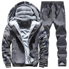 Yaleke мужской спортивный костюм набор куртка и джоггер производитель прямой зимний плюс бархат толстый набор молодых мужчин с капюшоном из двух частей набор L Mo