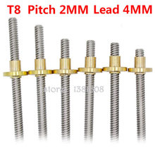 1PC Stainless Steel T8 Lead Screw Pitch 2MM Lead 4MM Length 100/200/300/400/500/600mm with Brass Copper Nut for 3D Printer(China)