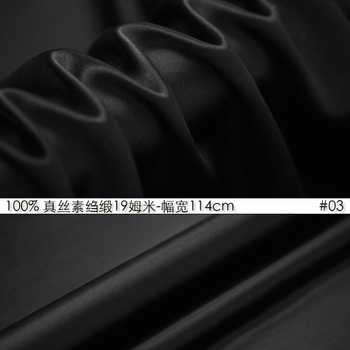 [Clearance Sale]SILK CHARMEUSE SATIN 19mm Width 114cm 100% Pure Mulberry Silk Fabric Small piece silk natural textile Promotion