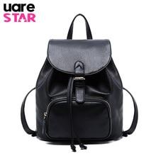Лидер продаж кожа Рюкзаки новые ранцы Мода Высокое качество Для женщин сумка ladiesfemale сумка для teenagre путешествия softback