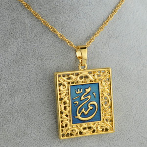 Image 4 - Anniyo Prophet allah halsketten anhänger für frauen Islamischen Schmuck Männer Gold Farbe lslam Muslime Arabisch Nahen Osten Schmuck
