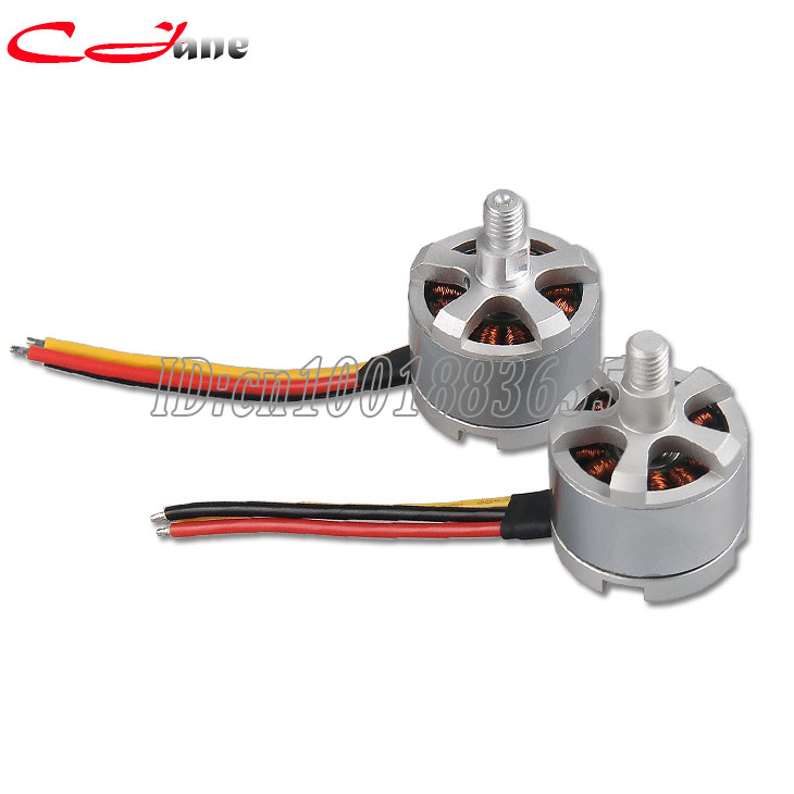 Free shipping OEM Brushless Motor RC Quadcopter CW CCW Parts without silver black cap for Cheerson Quadcopter CX20 CX-20 cx 20 cx20 spare parts remote controller transmitter for cheerson rc cx 20 quadcopter spares wholesale free shipping shuang he