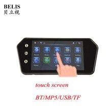 7 дюймов сенсорный экран Bluetooth MP5 зеркало заднего вида Мониторы TF USB 800*480 ЖК-дисплей FPV-системы BT зеркало PAL /NTSC для автомобиля или грузовик автобус