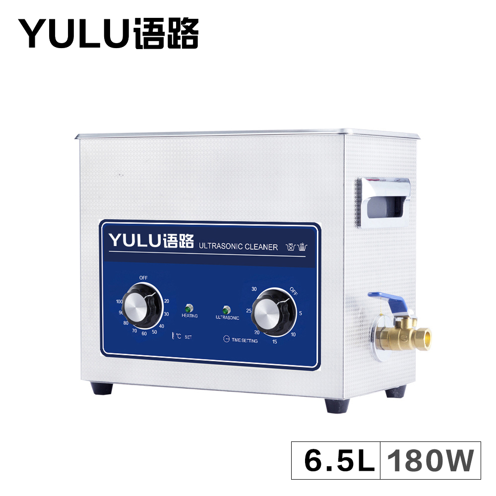 Digital Ultrasonic Cleaner Bath 6.5L Circuit Board Washer Mold Auto Car Parts Lab Injectors Cleaning Electronic Instrument Timer jiekangps 08a 1 3l digital ultrasonic cleaner for filter injector cleaning and auto parts jewelry glasses circuit board cleaning