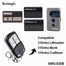 Пульт дистанционного управления для гаражных дверей Liftmaster Craftman chamдоступен на 315 МГц