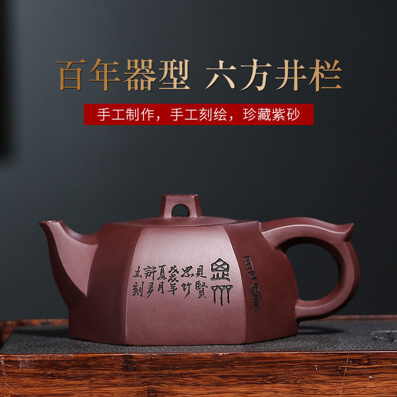 Ruming of Hexagonal Jinglan Teapot Factory 1, Yixing Purple Sand Bottle Famous Artists Handmade Purple Eggplant SlurryRuming of Hexagonal Jinglan Teapot Factory 1, Yixing Purple Sand Bottle Famous Artists Handmade Purple Eggplant Slurry