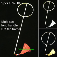 multi size Long Handle Chinese Fan Holder Stand Handmade Fashion DIY Dance Costume Prop Round Hand Frame