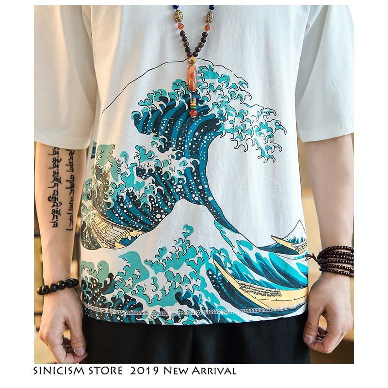 Ocean Wave Men T-Shirt 5