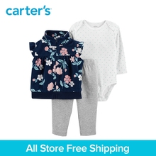3pcs polka dots bodysuit easy-onpants Flutter floral fleece vest set Carter's baby girl spring autumn clothing 121I890