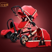 YIBAOLAI light weight folding strollers can sit reclining stroller trolley travel four models shipping Russia( & Online Get Cheap Reclining Stroller -Aliexpress.com | Alibaba Group islam-shia.org