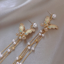 Butterfly Tassel Earrings Exaggerated Fashion Elegant Ladies Long Imitation Pearl Jewelry Gifts