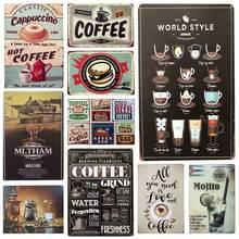 30X20 см винтажная металлическая жестяная вывеска настенная художественная тарелка напиток кофе металлический Плакат Бар Кухня паб кафе настенный Декор Ретро стикер на стену H12