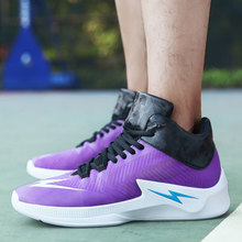Orange Purple Basketball Shoes Foe men Plus size 45 46 Zapatillas Hombre  Deportiva Sneakers For Young 54e03f153f8f