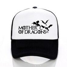 Hot Thrones hat Femme Mother of Dragons Baseball Caps Summer Mesh Net Trucker Cap Hats