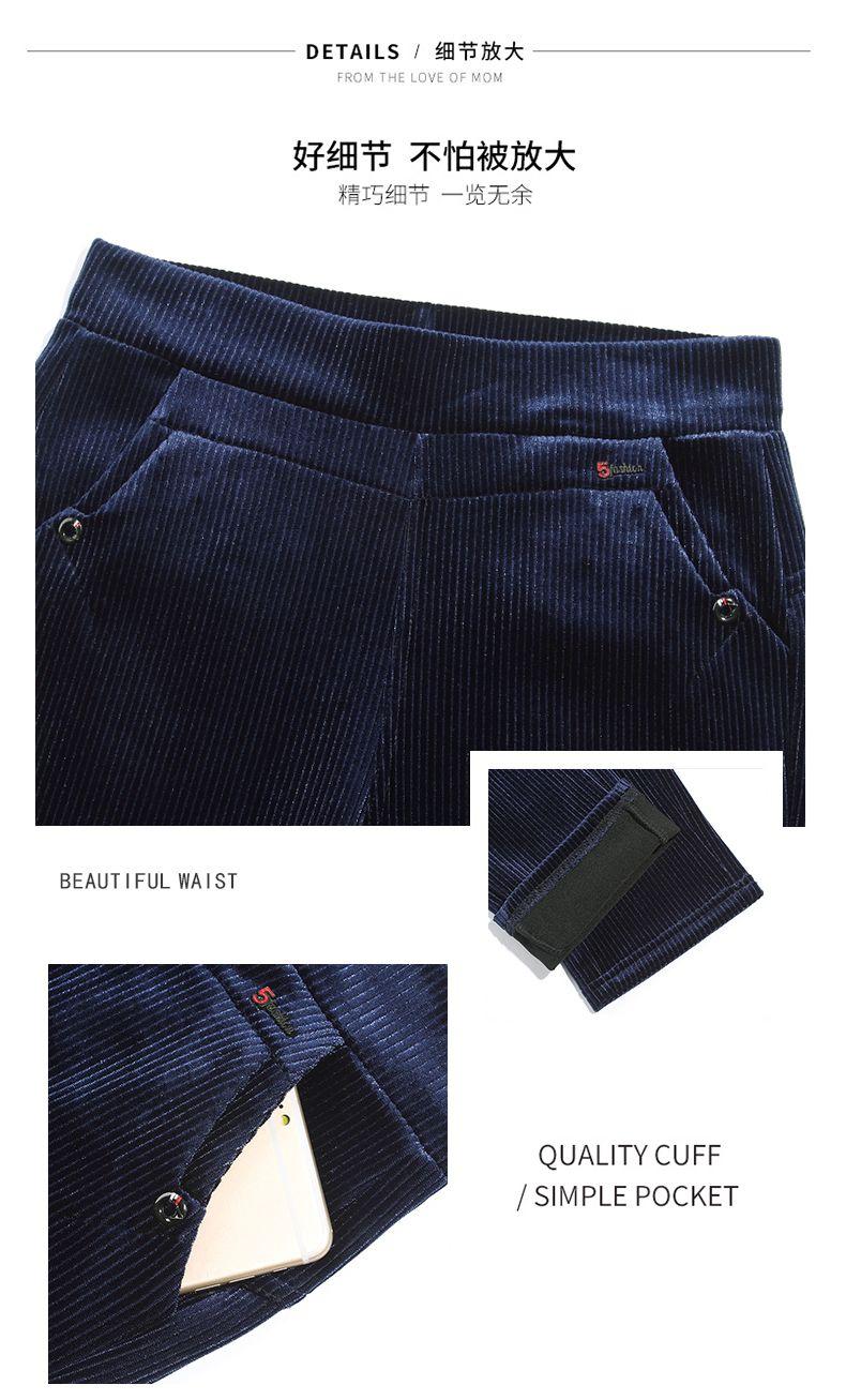 Women Elegant Striped Velvet Pants Slim Fit Corduroy Trousers Woman Red Green Black Blue Pant Bottoming Trouser Lady (4)